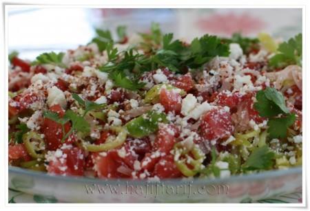 Çingen pilavı, Aydın, avukma, salata tarifi